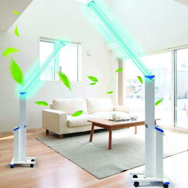 UVC Disinfection Lamp