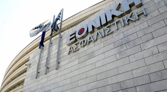 """Εθνική Ασφαλιστική: Δωρεά 60.000 ευρώ προς το νοσοκομείο """"Θεαγένειο"""""""