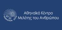 Αθηναϊκό Κέντρο Μελέτης του Ανθρώπου