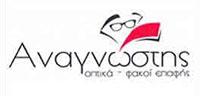 anagnwstis-logo